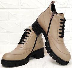 Бежевые ботинки женские осень Yudi B-20 082 Beige.