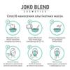 Альгінатна маска заспокійлива з екстрактом зеленого чаю і алое вера Joko Blend 100 г (3)