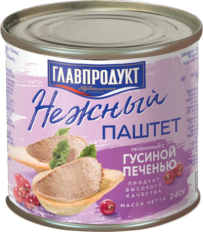 Паштет Нежный с гусиной печенью, 240 гр, Главпродукт