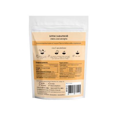 Смесь для Заварного крема низкокалор. б/сах, б/глют 150гр NEWA NUTRITION