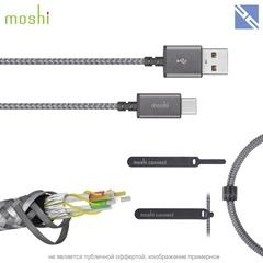Кабель Moshi Integra USB-C to USB-A кабель покрытие кевлар серый 1,5м