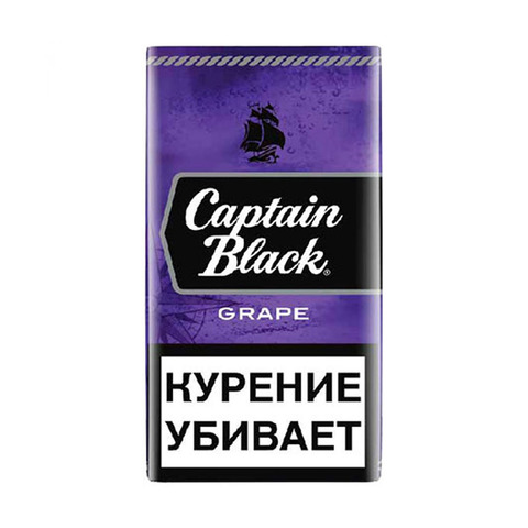 Сигариллы Captain Black Grape 20 шт