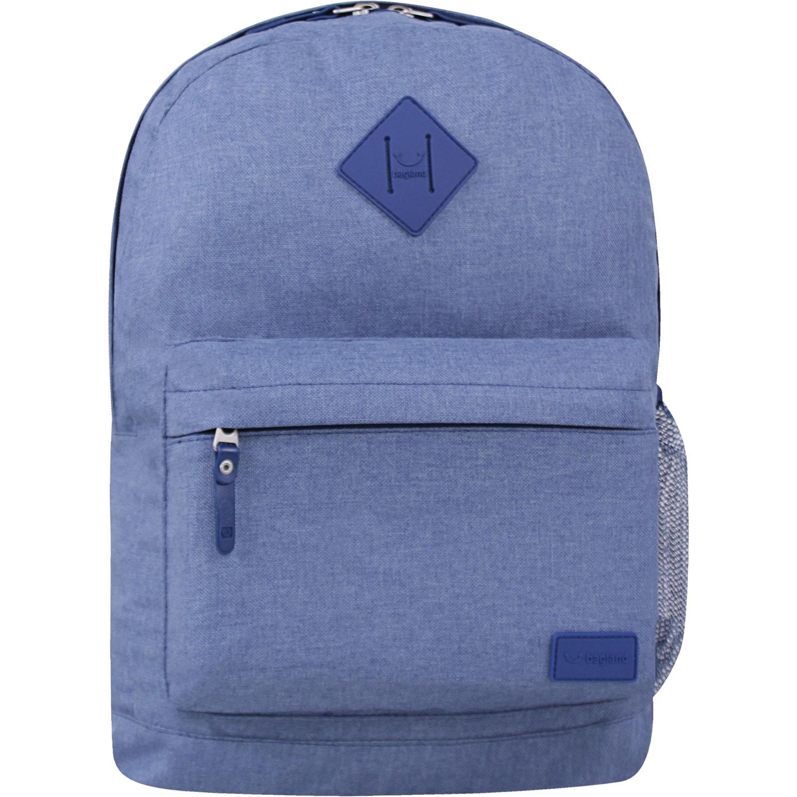 Рюкзак Bagland Молодежный меланж 17 л. Синий (00533692)