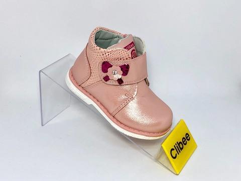 Clibee F751 Pink 20-25