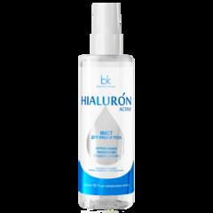Мист для лица и тела интенсивное увлажнение · гладкость кожи, 200 мл  HIALURON ACTIVE