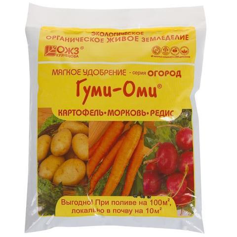 Гуми-Оми-Картофель, морковь, редис, свекла, репа, 0,7кг