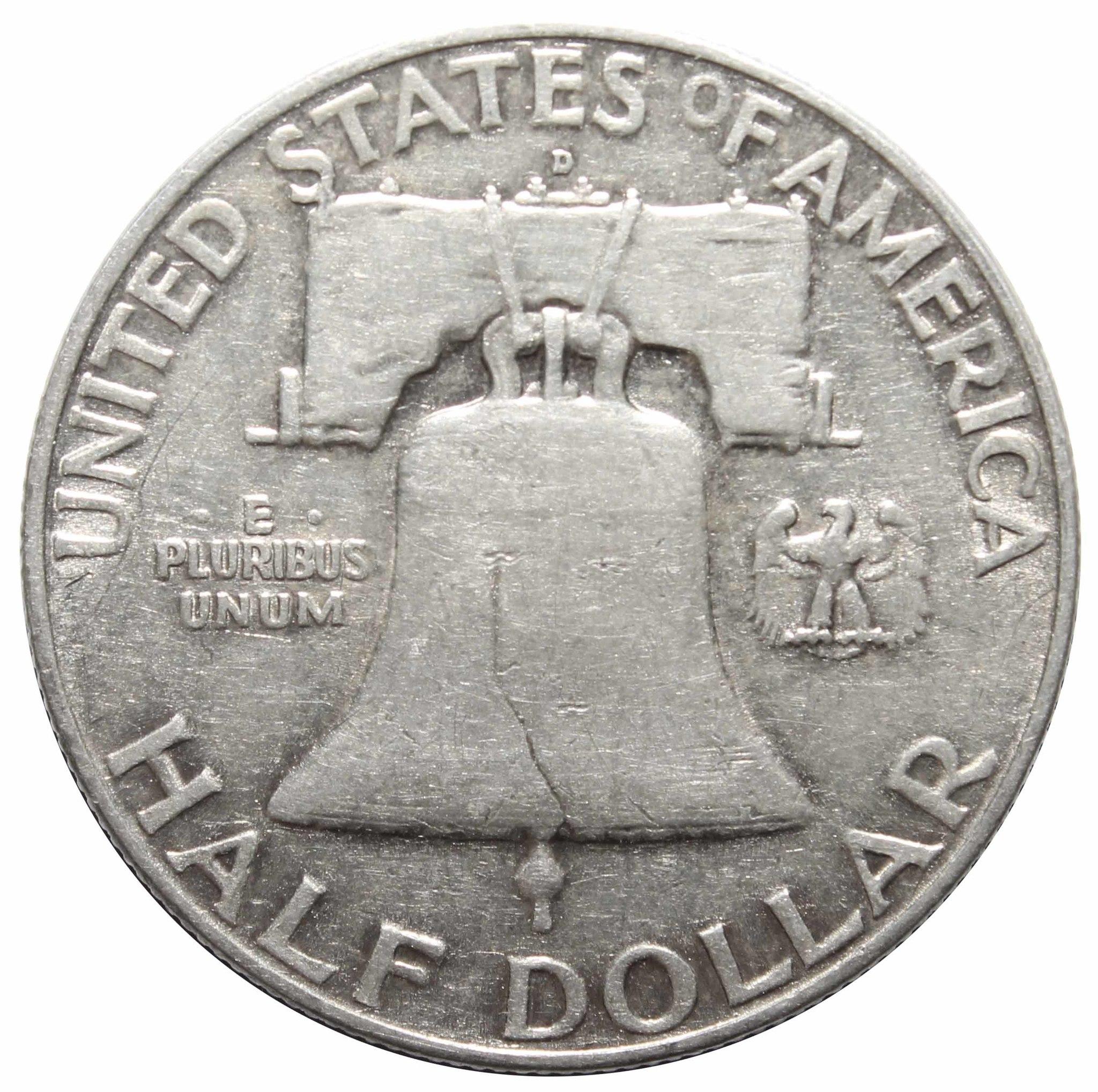 1/2 доллара 1959 год. США (D) VF-XF (Франклин)