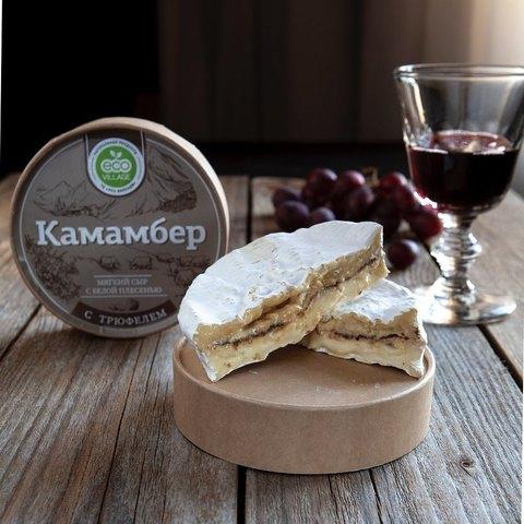 Сыр Камамбер с Трюфелем - мякий с белой плесенью ЭКО ВИЛЛАДЖ СЫРЫ 1кг