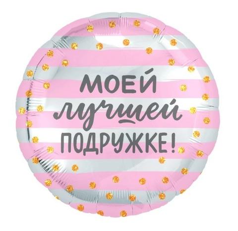 Шар фольга КРУГЛЫЙ с РИСУНКОМ/НАДПИСЬЮ (в ассорт.)