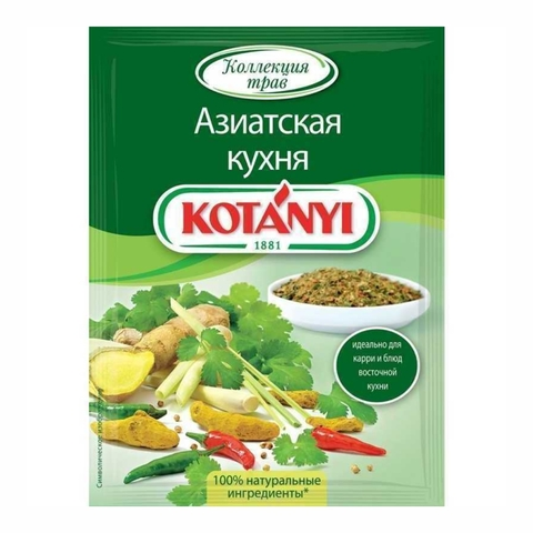 Приправа KOTANYI Азиатская кухня 15 г пак АВСТРИЯ