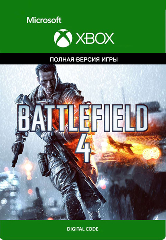 Battlefield 4 (Xbox One/Series S/X, цифровой ключ, русская версия)