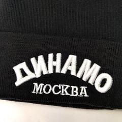 Вязаная шапка хоккей Динамо Москва КХЛ  (KHL) черная фото 2