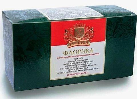 Флорика - нормализация веса, чистка организма, 48 пакетиков.