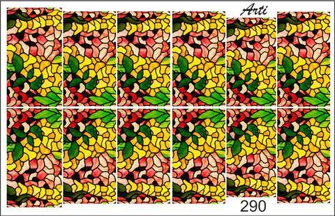Слайдер наклейки Arty for you №290 купить за 80руб