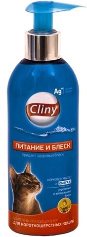Cliny Питание и блеск Шампунь-кондиционер для короткошерстных кошек