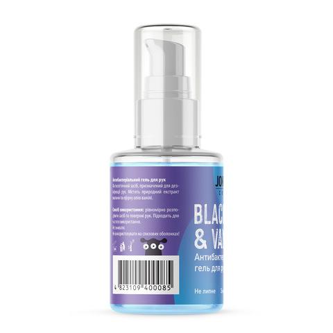 Антибактеріальний гель для рук Black Raspberry & Vanilla Joko Blend 30 мл (3)
