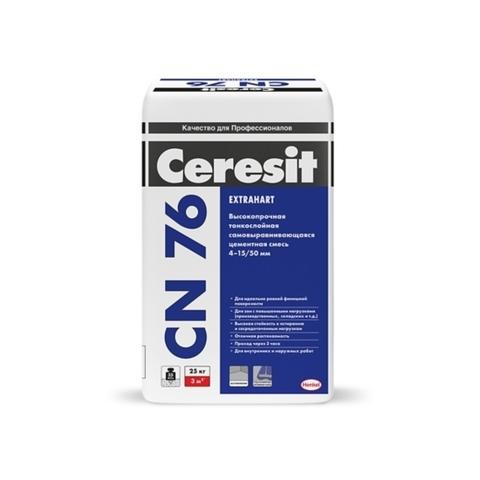 Ceresit CN 76 EXTRAHART/Церезит ЦН 76 ЭКСТАХАРТ самовыравнивающаяся смесь для пола