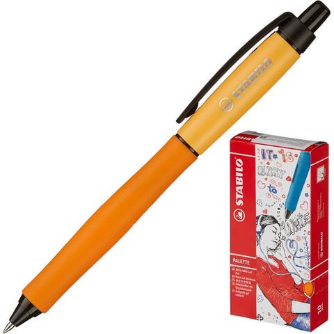 Ручка гелевая автоматическая Stabilo Palette XF синяя (толщина линии 0.35 мм)