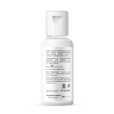 Антисептик гель для дезінфекції рук Touch Protect 30 ml (4)
