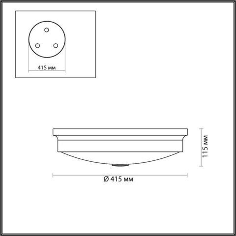Светильник настенно-потолочный 4824/4C серии MARSEI