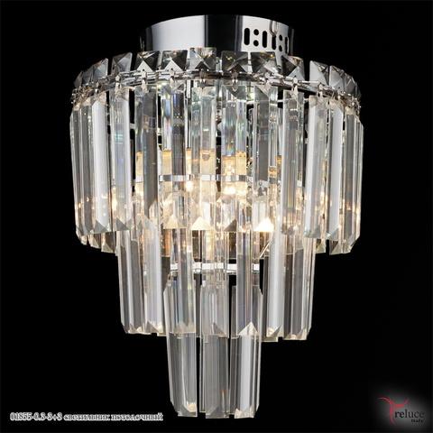01855-0.3-3+3 светильник потолочный