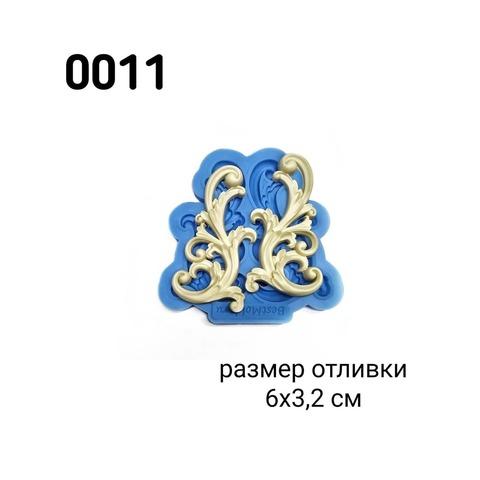 0011 Молд силиконовый. Орнамент. Мебельный декор (маленький).