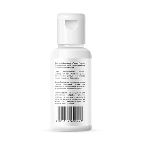 Антисептик гель для дезінфекції рук Touch Protect 30 ml (3)