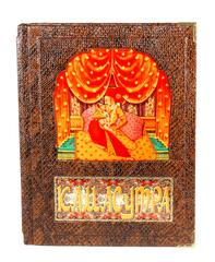 Ватсьяяна Малланага. Камасутра.