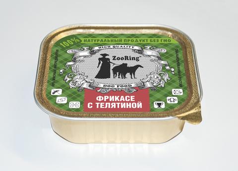 ЗООРИНГ Корм консервированный полнорационный для собак (паштет) Фрикасе с телятиной 1,6 кг.