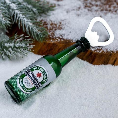 Открывалка - магнит для бутылок  «Это будет твой год!»
