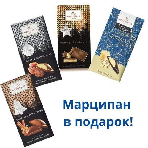 Подарочный набор шоколада на Новый Год