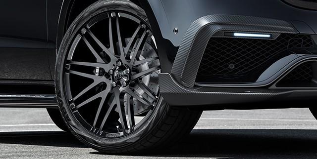 Обвес Brabus для Mercedes GLS 63 AMG X166