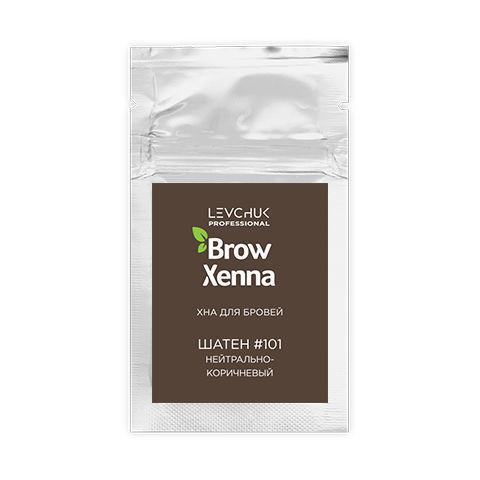 Хна BrowXenna (Броу Хенна) ШАТЕН #101, цвет нейтрально коричневый (10 мл, 1 штука, саше)