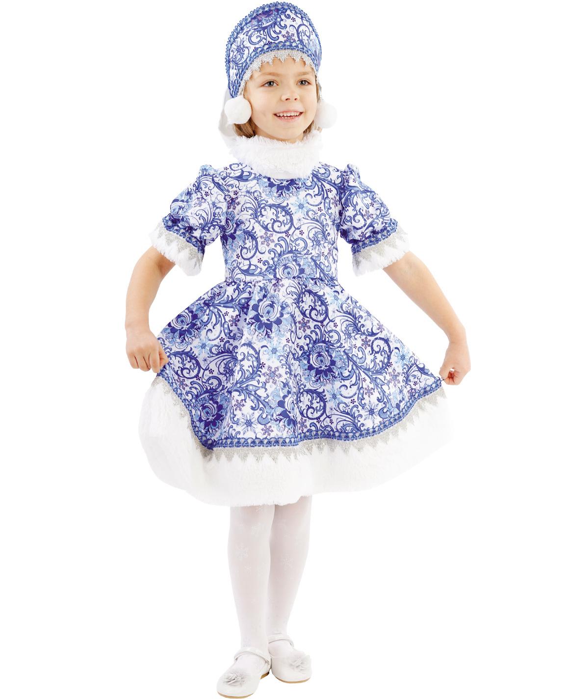 Карнавальный костюм детский Зимушка Гжель