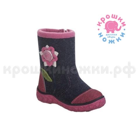 Валенки, Аленький цветочек, Kapika (ТРК ГагаринПарк)