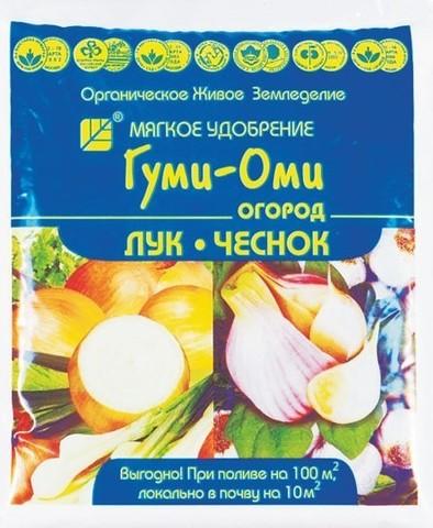 Гуми-Оми-Лук, чеснок, 0,7кг