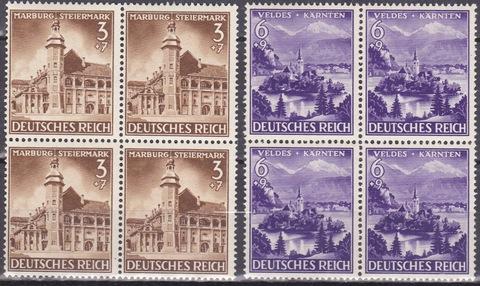 1941 №806-9 **MNH кварты