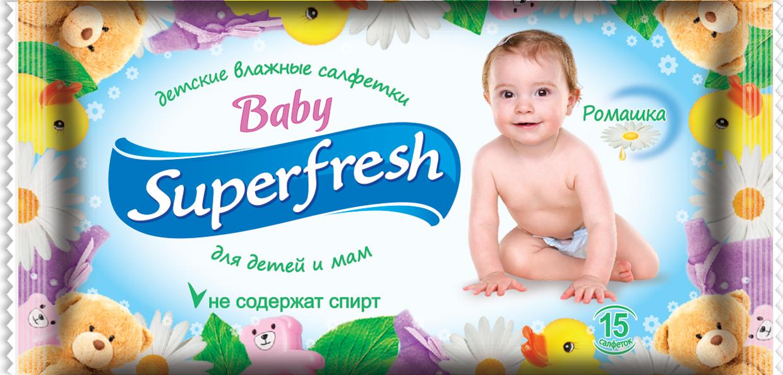 Салфетки влажные SUPER FRESH Детские, 15шт