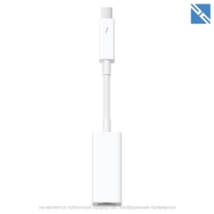 Адаптер Apple Thunderbolt to Gigabit Ethernet Adapter