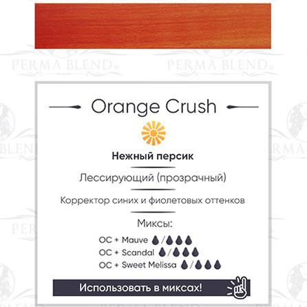 Orange Crush пигмент для губ от Permablend