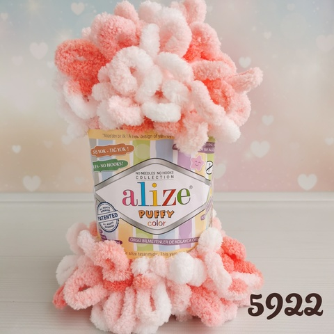 ALIZE PUFFY COLOR 5922, Белый/розовый/коралл