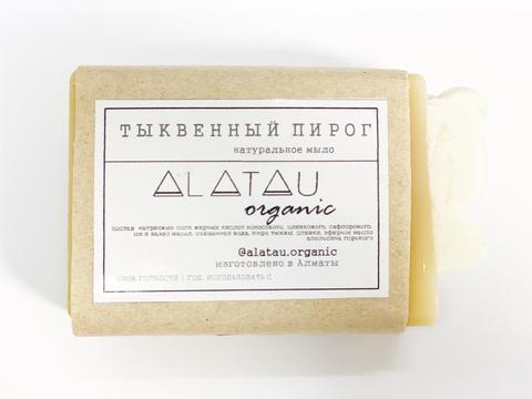 Мыло Тыквенный пирог  (Alatau Organic)