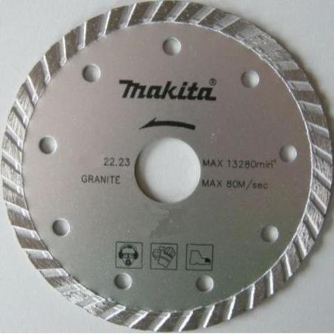 Рифлёный алмазный диск Makita Turbo 230 мм