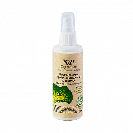 Спрей-кондиционер несмываемый, с эффектом ламинирования OZ! OrganicZone, 110 мл
