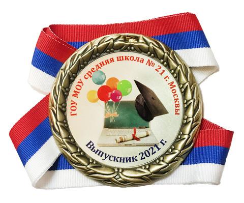 Медаль индивидуальная выпускнику с названием школы (ноутбук)