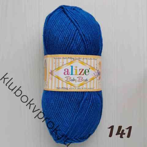 ALIZE BABY BEST 141, Василек