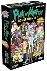 Рик и Морти: Всмортить все / Rick and Morty: Total Rickall Card Game