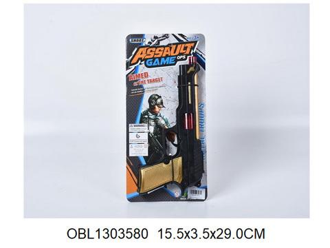 Пистолет трещотка, 25 см. (на картоне), B238-8