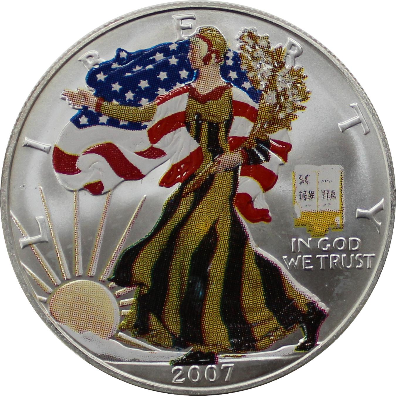 """1 доллар 2007 год США """"Шагающая свобода"""". Серебряная инвестиционная монета (коричневая)"""