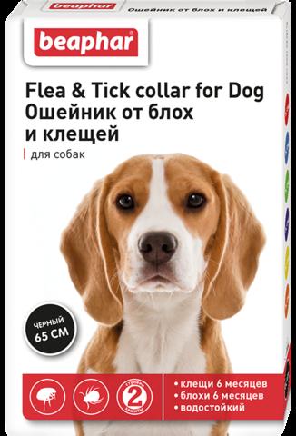Беафар ошейник для собак
